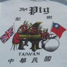The PIG - TAIWAN - ADULT size MEDIUM T-SHIRT