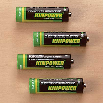 Long-Life AA Batteries