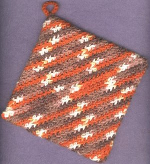 Handmade crocheted hot pads variegated in color 2 new