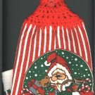 NEW  Christmas handmade crocheted hot pad dish cloth hanging towel