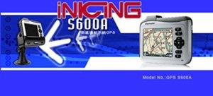 GPS Navigation Monitor S600A