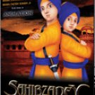 Sikh Movie - Sahibzadey (DVD)