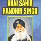 Autobiography of Bhai Sahib Randhir  Singh Ji (English version of &#039;Jail Chithiaan&#039;)