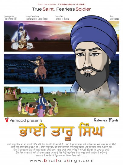 Sikh Movie - Bhai Taru Singh (DVD)