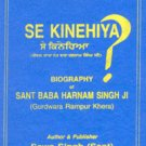 Se Kinehiya - Biography of Sant Baba Harnam Singh Ji by Sant Sewa Singh Ji (English)