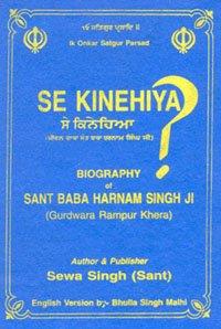 Se Kinehiya - Biography of Sant Baba Harnam Singh Ji by Sant Baba Sewa Singh Ji (English)