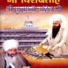 Nau Visheshtaian Sri Sukhmani Sahib Ji (Punjabi) - Bhai Guriqbal Singh Ji