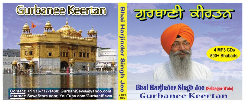 Gurbani Keertan  - Bhai Harjinder Singh Ji (set of 2 MP3 CDs) ~200 shabads