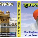 Gurbani Keertan  - Bhai Harjinder Singh Ji (set of 4 MP3 CDs) ~500 shabads