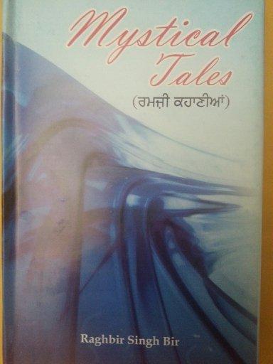 Mystical Tales (Ramzee Kahania) - Raghbir Singh Bir (English)