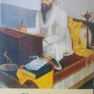 Kabit Bhai Gurdas (Punjabi) - Bhai Sahib Bhai Vir Singh Ji