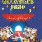 Guru Granth Sahib Darshan by Sant Baba Sewa Singh Ji (English)