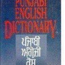 Punjabi English Dictionary - Dr. Gurcharan Singh, Principal Saran Singh, Prof. Ravinder Kaur