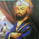Navin Paniri Guru Gobind Singh Ji (Part - I) (Punjabi)