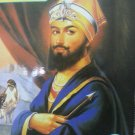 Navin Paniri Guru Gobind Singh Ji (Part - I) (English)