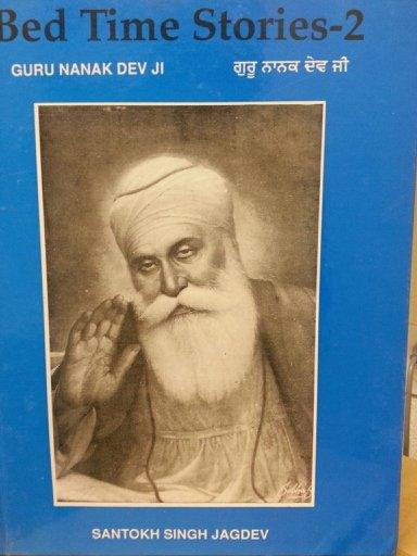 Bed Time Stories (10 Volumes) (Punjabi and English)