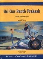 Sri Gur Panth Prakash Volume 1 (Episodes 1 to 81) - Rattan Singh Bhangoo (English)
