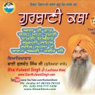 Gurbani Katha - Giani Kulwant Singh Ji (8 MP3 CDs)