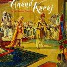 Anand Karaj - Sikh Marriage Ceremony (English)