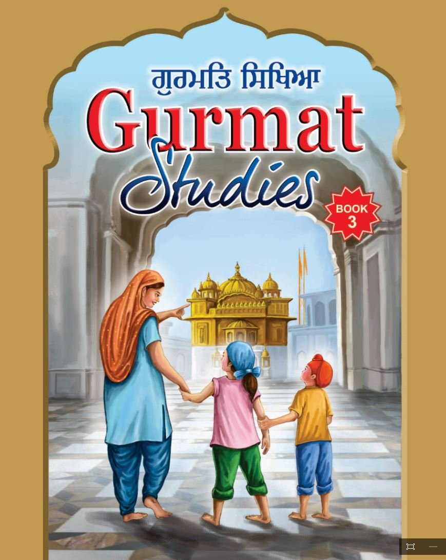Gurmat Studies - Book 3