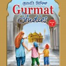 Gurmat Studies - Book 3