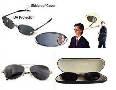 Rear View Sunglasses