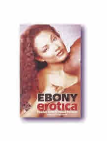 Book - Ebony Erotica - A Lover's Guide to Sexual Positions - SE500200