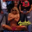 The Gangbang Girl # 3 - 4 (Debbie Diamond) - ANABOLIC