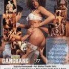 The Gangbang Girl #11 - ANABOLIC