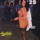 The Gangbang Girl #29 - ANABOLIC