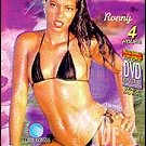 DVD - Summer 2000 - SUNSHINE