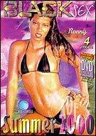 DVD - Summer 2000 - SUNSHINE