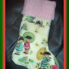 Handmade Christmas Stocking ~ Michael Miller China Doll