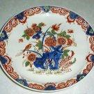 Royal Delft Plate with Imari Colors & Gold: De Koninklijke Porceleyne Fles