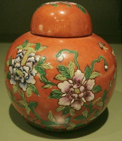Hand Painted Japanese Porcelain Covered Ginger Jar Hong Kong