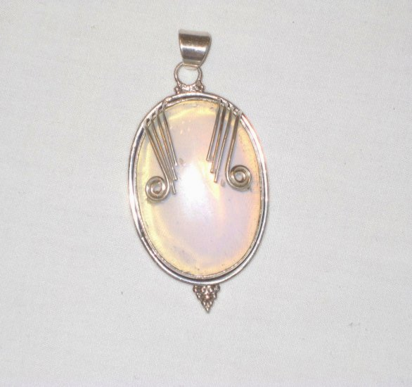 PN122 Moonstone Pendant in Sterling Silver