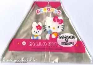 RARE Sanrio Hello Kitty Onigiri Rice Ball Plastic Wrapper 2001