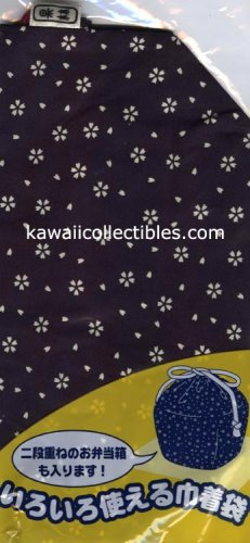 Japanese Blue Sakura Cloth Bento Box Holder Lunch Bag NEW