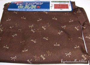 Kawaii Japanese Brown Dragonfly Dragonflies Half Apron w/ Pocket NEW