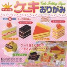 Kawaii Japanese Origami Cake Folding Paper Design1 NIP
