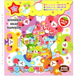 Kawaii Kamio Strawberry Scented Stickers Sticker Sack Wonder Bear Rainbow NIP