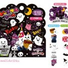 Kawaii Mind Wave Stickers Sticker Sack Monster Night NIP