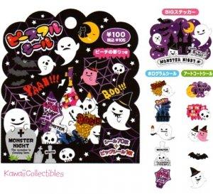 Kawaii Mind Wave Stickers Sticker Sack Monster Night NIP