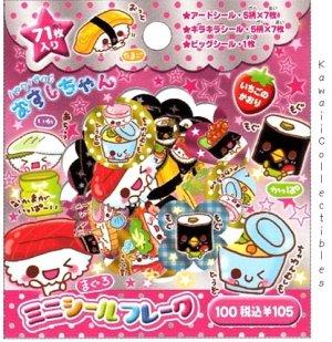 Kawaii Crux Strawberry Scented Stickers Sticker Sack Sushi Foods NIP