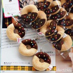 Kawaii Cotton Food Donut Plush Cell Phone Strap NWT