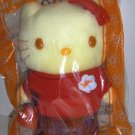 Kawaii McDonalds x Sanrio Hello Kitty Autumn Plush 2001 MIB