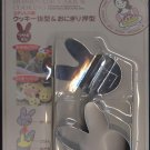 Kawaii Bunny Rabbit Bento Rice Mold Cookie Cutter NIP