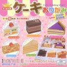 Kawaii Japanese Origami Cake Folding Paper Design2 NIP