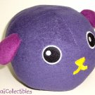"Kawaii Mameshiba Soy Bean Dog Purple UFO 9"" Plush NWT RARE"