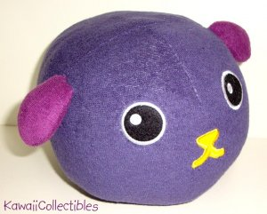 "Kawaii Mameshiba Soy Bean Dog Purple UFO 9"" Plush NWT RARE"